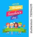happy teachers day ... | Shutterstock .eps vector #730546195