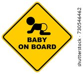baby on board  yellow square... | Shutterstock .eps vector #730546462