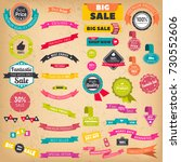 premium quality product set of... | Shutterstock .eps vector #730552606