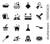16 vector icon set   washing ... | Shutterstock .eps vector #730552615