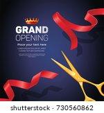 grand opening template   modern ... | Shutterstock .eps vector #730560862