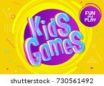kids games vector background in ... | Shutterstock .eps vector #730561492