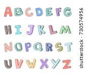 hand drawn children's alphabet. ...   Shutterstock . vector #730574956