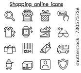 shopping online icon set in... | Shutterstock .eps vector #730575736