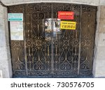 openwork metal lattice in the... | Shutterstock . vector #730576705