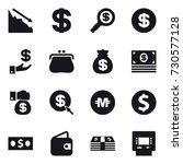 16 vector icon set   crisis ... | Shutterstock .eps vector #730577128