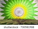 inside a red hot air balloon in ... | Shutterstock . vector #730581988