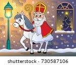 sinterklaas on horse theme... | Shutterstock .eps vector #730587106