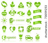 glossy ecology icon set | Shutterstock .eps vector #73059253