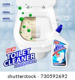 toilet banner ads  effect of... | Shutterstock .eps vector #730592692