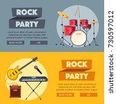 rock music poster. old school... | Shutterstock .eps vector #730597012