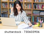 young asian business... | Shutterstock . vector #730603906