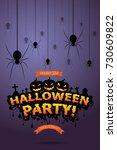 halloween invitation. vector... | Shutterstock .eps vector #730609822