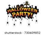 halloween vector lettering... | Shutterstock .eps vector #730609852