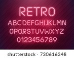 light neon font letter set. bar ... | Shutterstock .eps vector #730616248