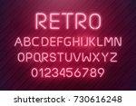 light neon font letter set. bar ... | Shutterstock .eps vector #730616248