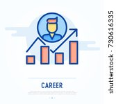 graph of career growth with... | Shutterstock .eps vector #730616335