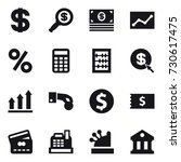 16 vector icon set   dollar ... | Shutterstock .eps vector #730617475