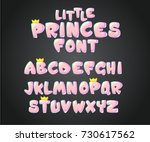 princess font in the cartoon... | Shutterstock .eps vector #730617562