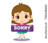 vector cute girl character... | Shutterstock .eps vector #730638682