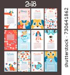 creative calendar 2018 with... | Shutterstock .eps vector #730641862