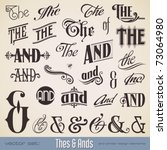 vector set: ornate thes & ands - perfect for headlines, signs or similar graphic projects | Shutterstock vector #73064980