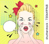 pop art surprised woman face...   Shutterstock .eps vector #730649968