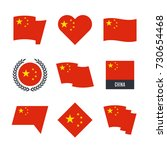 china flag vector icons and... | Shutterstock .eps vector #730654468