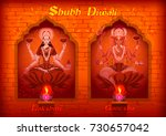 indian goddess lakshmi on happy ... | Shutterstock .eps vector #730657042