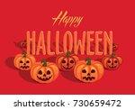 happy halloween poster  orange... | Shutterstock .eps vector #730659472