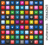 music icons | Shutterstock .eps vector #730662625