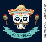 """dia de los muertos""  day of... | Shutterstock .eps vector #730666552"
