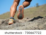 athlete trail running in the... | Shutterstock . vector #730667722