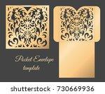 heart pocket envelope design... | Shutterstock .eps vector #730669936