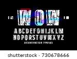 decorative sanserif font.... | Shutterstock .eps vector #730678666