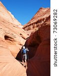 tourist in canyon | Shutterstock . vector #73069282