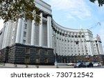 kiev  ukraine   august 27  2017 ... | Shutterstock . vector #730712542