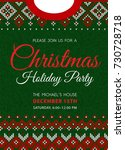 ugly sweater party  merry... | Shutterstock .eps vector #730728718