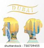 travel infographic.dubai ... | Shutterstock .eps vector #730739455