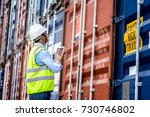 foreman control loading... | Shutterstock . vector #730746802