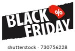 black friday sale background.... | Shutterstock .eps vector #730756228