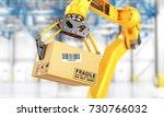 factory manipulator. automatic... | Shutterstock . vector #730766032