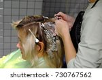 hair coloring in the... | Shutterstock . vector #730767562