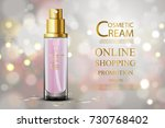 luxury cosmetic bottle package... | Shutterstock .eps vector #730768402