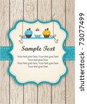 blue cupcake card   Shutterstock .eps vector #73077499