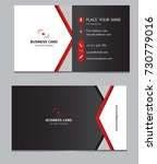 business card abstract... | Shutterstock .eps vector #730779016