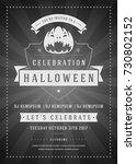 halloween celebration night... | Shutterstock .eps vector #730802152