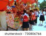 kyoto  japan   25 may 2013. a... | Shutterstock . vector #730806766