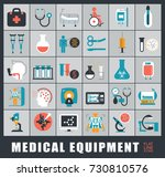 set of icons presenting various ... | Shutterstock .eps vector #730810576