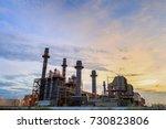 gas turbine electrical power...   Shutterstock . vector #730823806